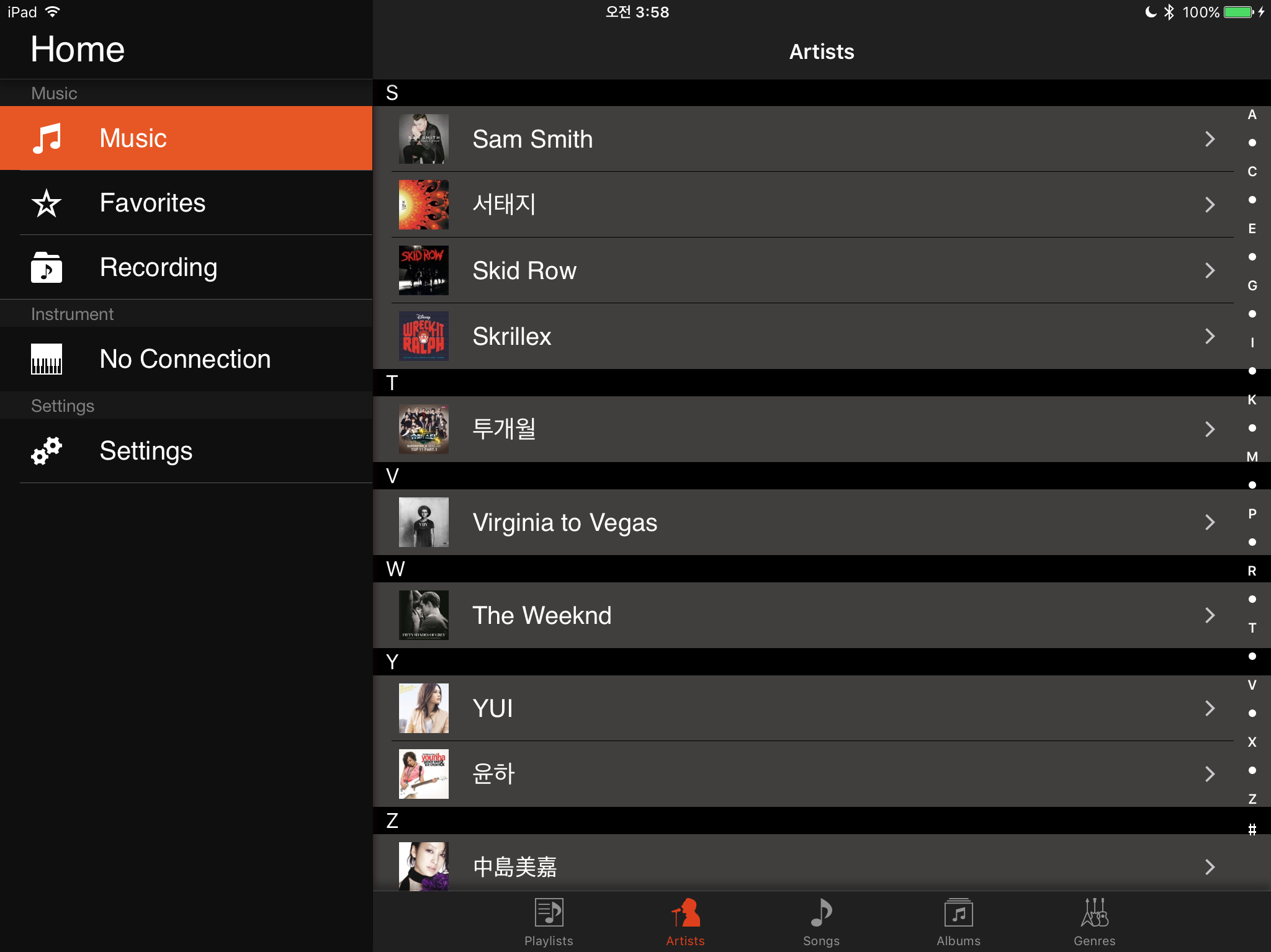 Add Songs To Yamaha Chord Tracker App