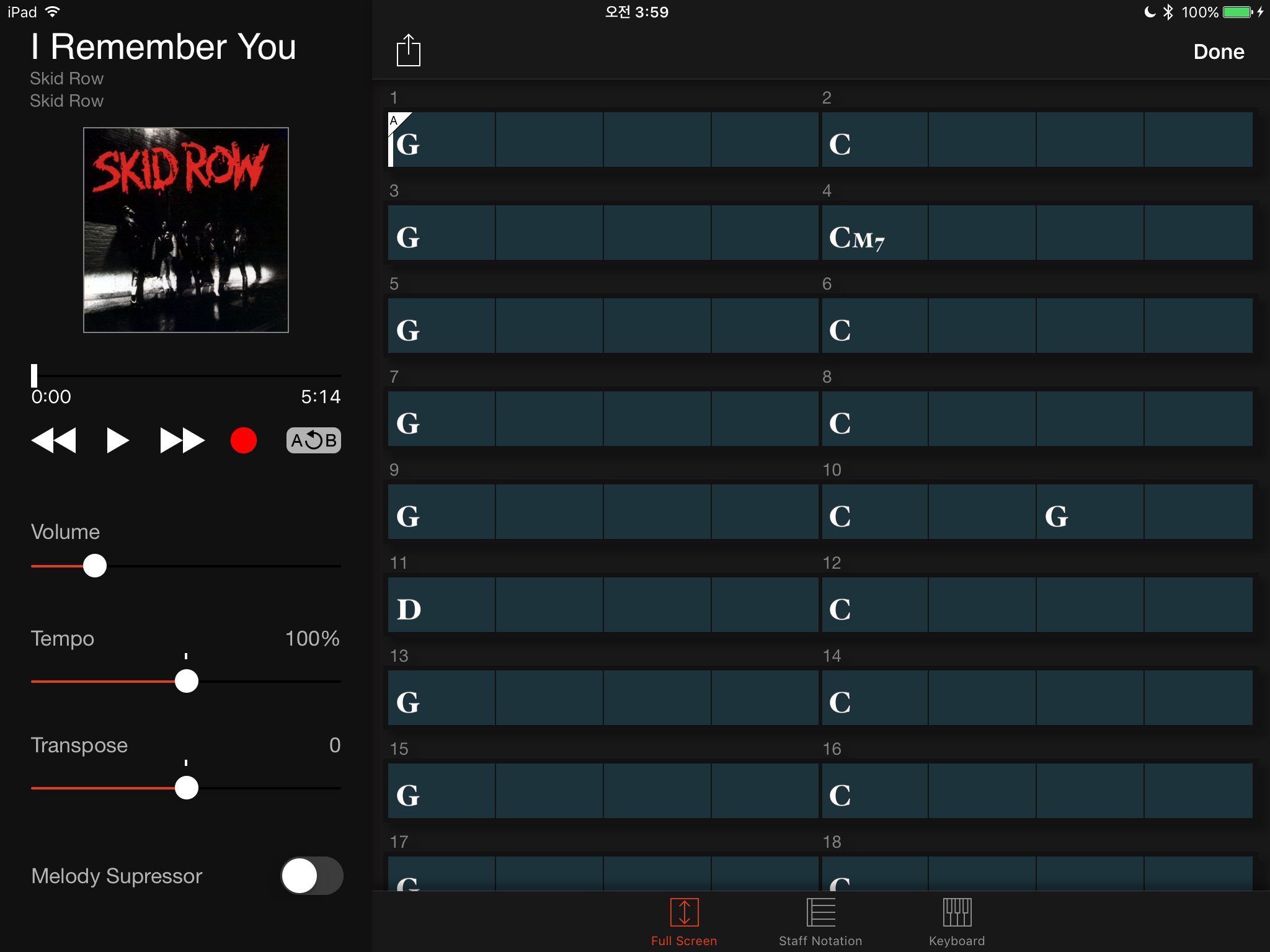 Get guitar chords easily with Chord Tracker by Yamaha   It's all