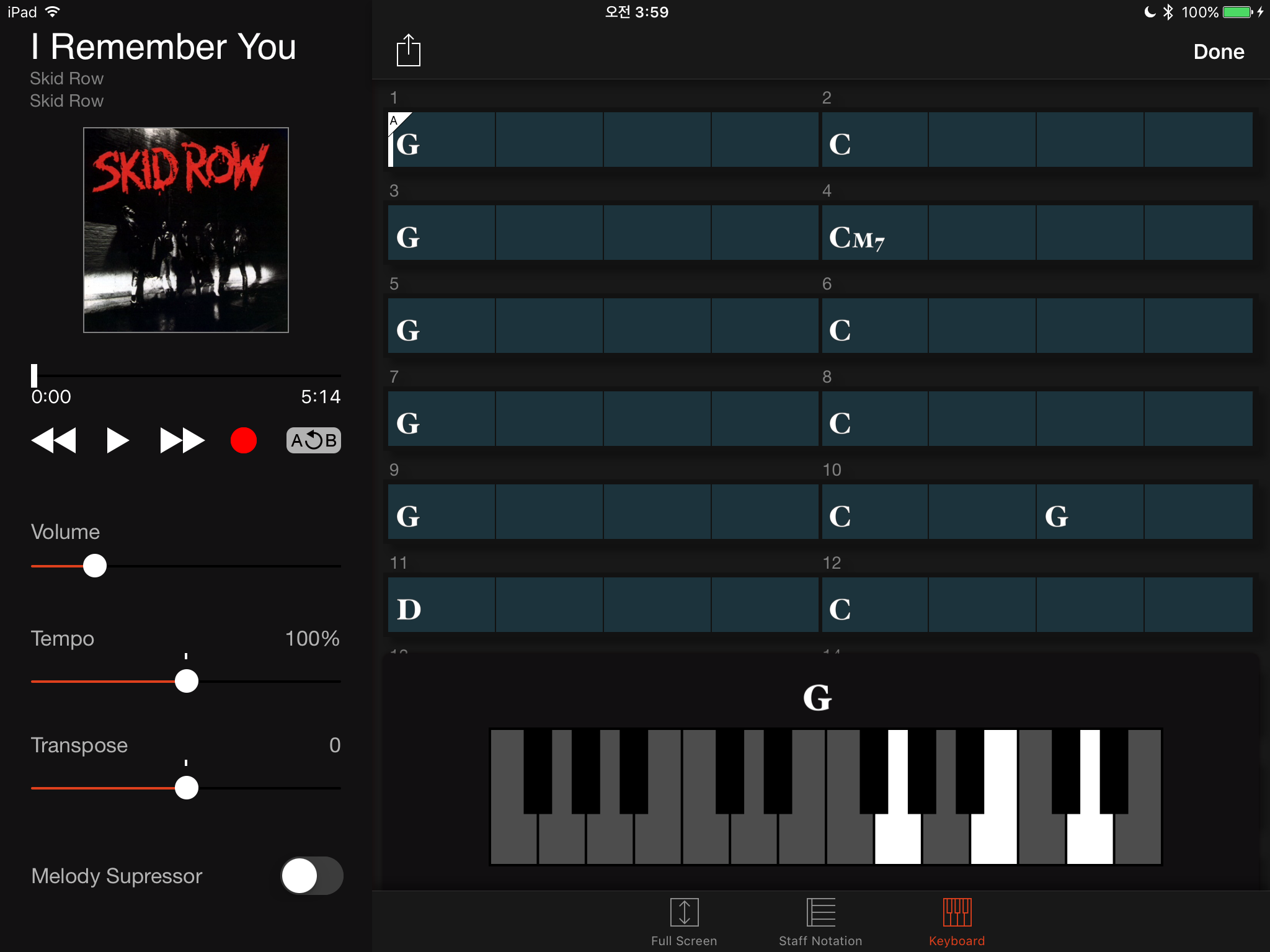 Get Guitar Chords Easily With Chord Tracker By Yamaha Its All